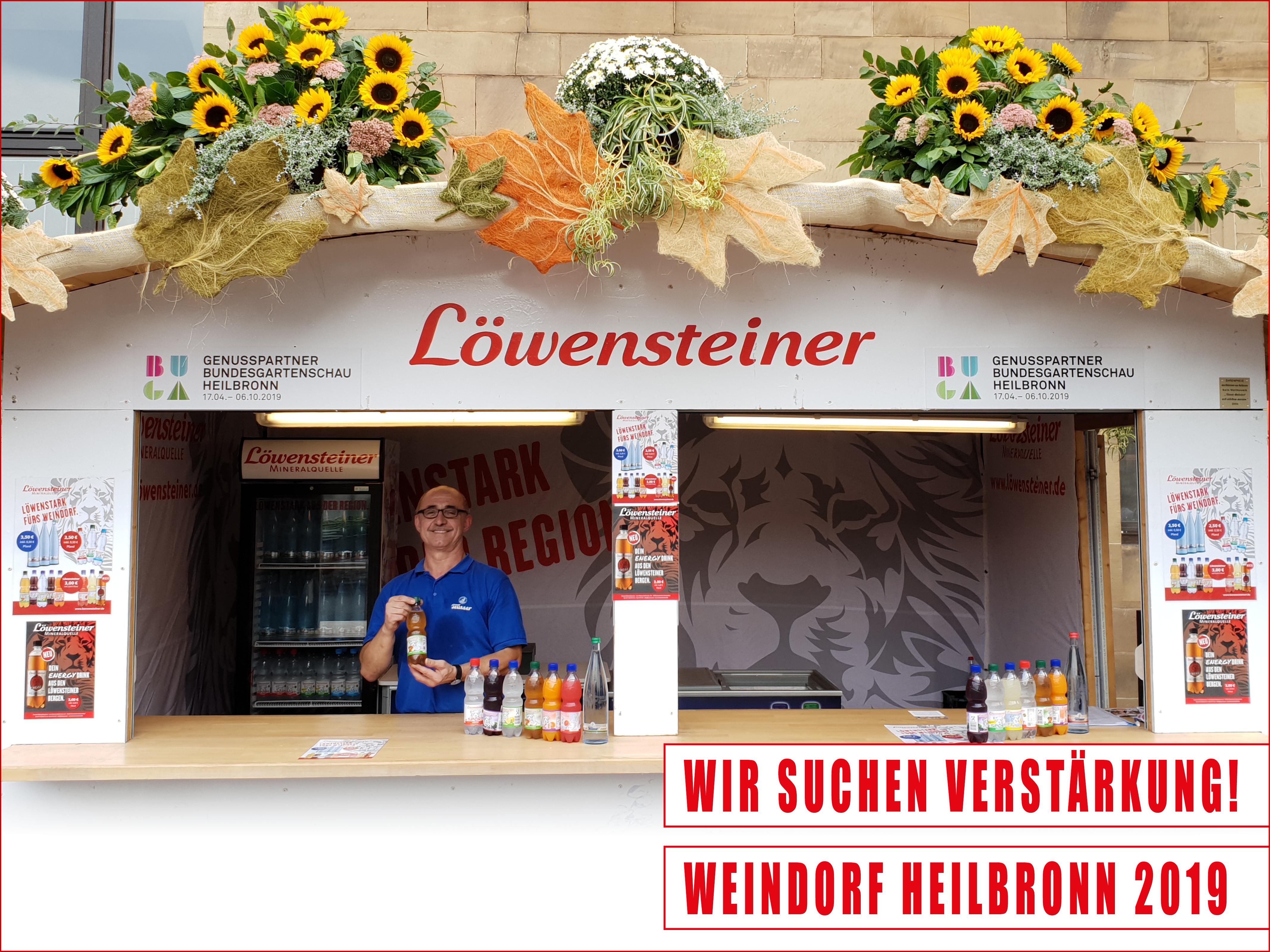Wir suchen STUDENTISCHE AUSHILFEN (m/w/d) für WEINDORF Heilbronn 2019